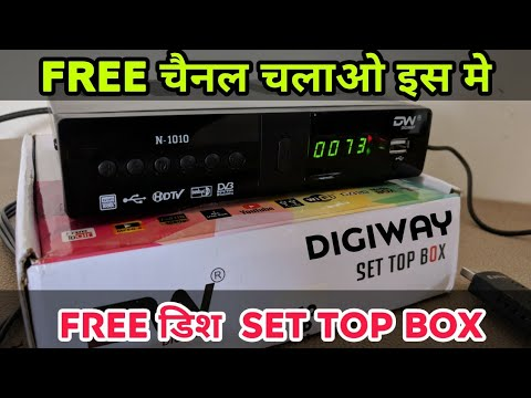 Digiway Free Dish HD Set Top Box | Best MPEG 4 HD Receiver For Free DISH