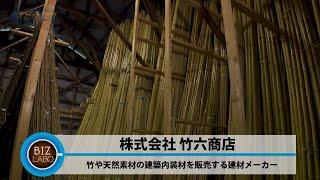 2020年4月18日放送分 滋賀経済NOW