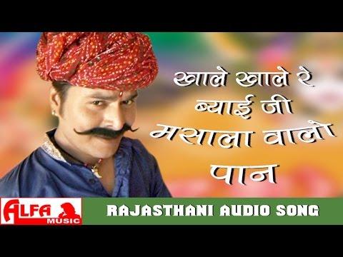 God allah aur bhagwan video download.