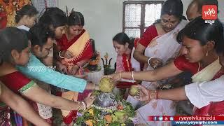 sravana masam movie - मुफ्त ऑनलाइन वीडियो