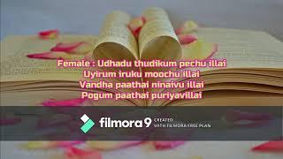 Radhai Manathil Enna Ragasiyamo Song