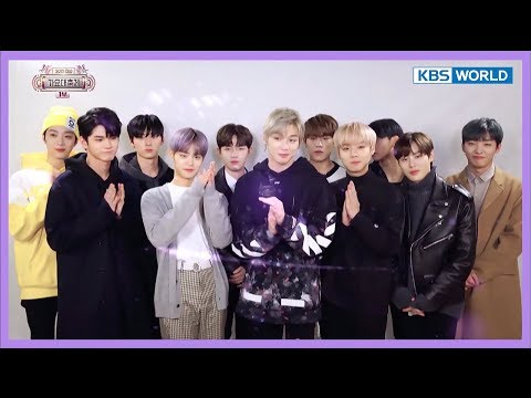 WANNA ONE's confession and Go Back! [SUB: ENG/CHN/2017 KBS Song Festival(가요대축제)]
