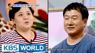 My Husband's ONLY Interest Is Fish! [Hello Counselor / 2016.09.26]