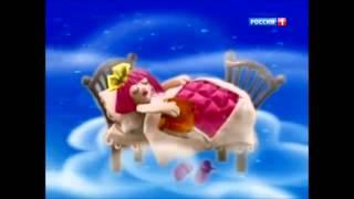 Спокойной ночи малыши. 4 версии