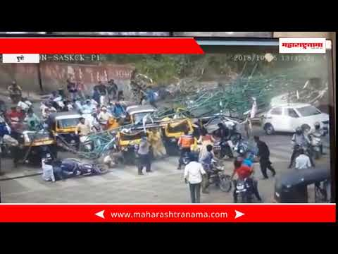 Video captured in CCTV camera while colliding iron hoarding in Pune