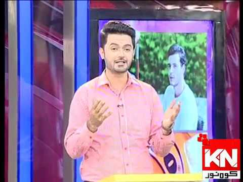 Watch & Win 17 October 2019 | Kohenoor News Pakistan