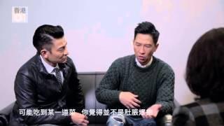【劉德華 X 張家輝】影帝對談足本睇 │ 01娛樂