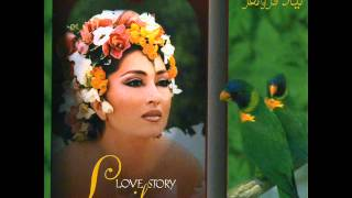 Leila Forouhar  Gheseh Eshgh  لیلا فروهر  قصه عشق