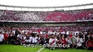リーベルプレートのメンバー発表!11日にスルガ銀行杯でガンバ大阪と対戦