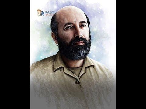 Şehid Mustafa Çamran