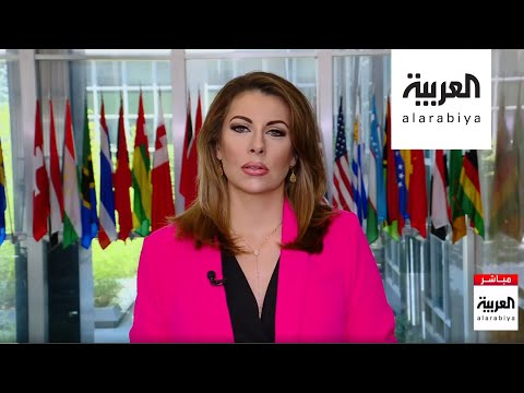 العرب اليوم - شاهد: الخارجية الأميركية: أوقفنا شحنات أسلحة قادمة للحوثيين من إيران