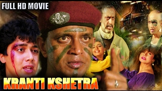 Kranti Kshetra  Mithun Chakraborty  Shakti Kapoor  Gulshan Grover  Full HD Movie
