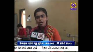 Morning News Live @ 7.30 AM | Date: 22-07-2019