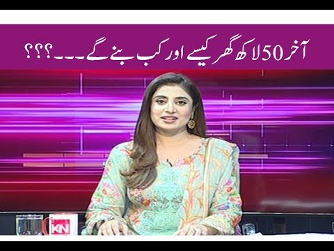Debate On News 10 October 2018 | Kohenoor News Pakistan
