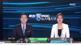 2016년 04월 13일 방송 전체 영상