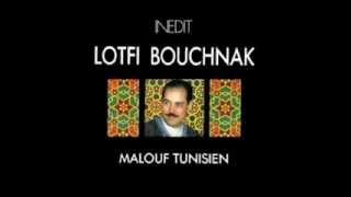اغاني طرب MP3 مالوف تونسي : بي رشأ تيّمني - لطفي بوشناق تحميل MP3