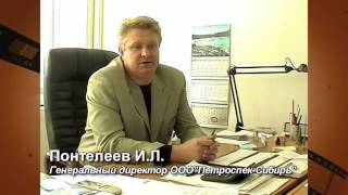 ВИДЕО ОТЗЫВЫ о ведущем шоу-мэне из Новосибирска Борисе Ивановиче.