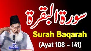Bayan ul Quran HD - 010 - Sura Baqarah 108 - 141 (Dr. Israr Ahmad)