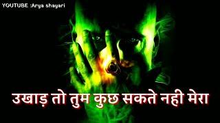 Bad Boys Attitude  status video in Hindi||Attitude whatsapp status video||Attitude Quotes||Arya