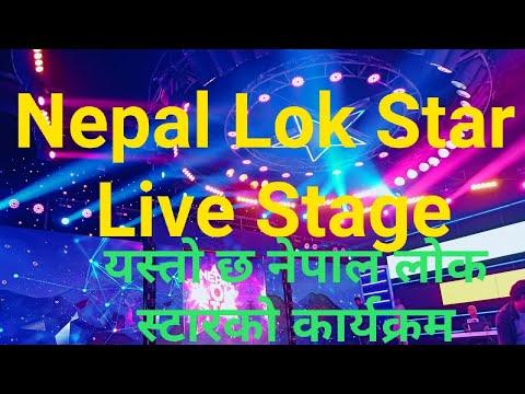 यस्तो छ लोक स्टारको Stage|lok star stage