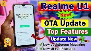 Realme U1 & Realme 1 ColorOs 6 & Android Pie Update | Camera 2 API