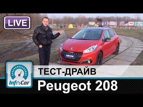Peugeot  208 Хетчбек класса B - тест-драйв 1