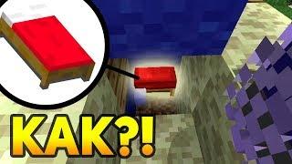 НАША КРОВАТЬ ЧУДОМ ОСТАЛАСЬ ЦЕЛА ПОСЛЕ ТАКОГО НАПАДЕНИЯ! - Minecraft Bed Wars