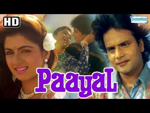 Paayal {HD} Hindi Full Movie - Bhagyashree - Himalaya - Farida Jalal - (With Eng Subtitles) Mp3