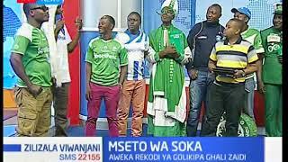 Mashabiki wa Ingwe na wale wa Kogelo watoa maoni yao studioni