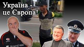 Это позор! Во что превращается Украина!