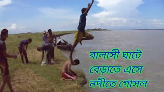 preview picture of video 'আমাদের পাঠশালা'