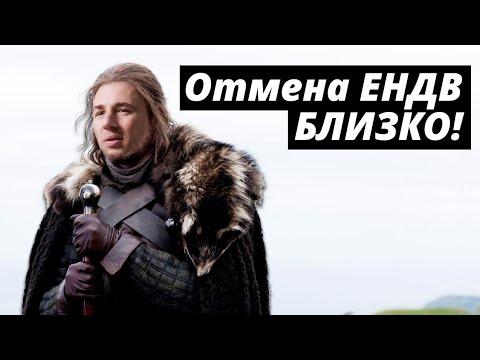 Отмена ЕНВД. Фаталити для малого бизнеса РФ.