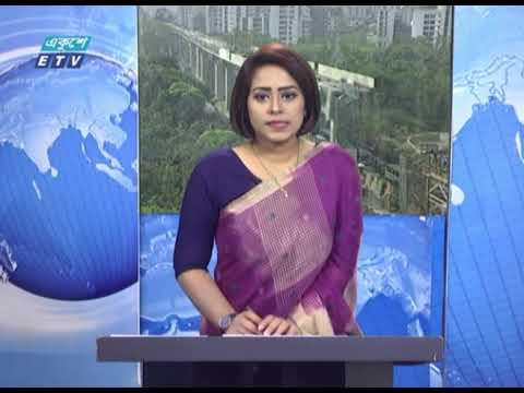 09 AM News || সকাল ০৯টার সংবাদ || 07 April 2021 || ETV News