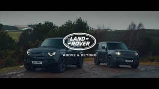DEFENDER V8 Trailer