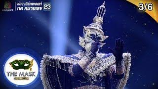 THE MASK วรรณคดีไทย | EP.09 SEMI-FINAL กรุ๊ปไม้เอก | 23 พ.ค. 62 [3/6]