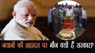 पूछ रहा है हिंदुस्तान, क्यों बाज नहीं आ रहा है पाकिस्तान?