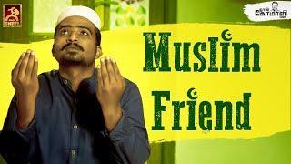 MUSLIM FRIEND   Naan Komali Nishanth #10   Black Sheep