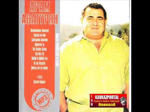 Aram Asatryan ,,De gna gna,,