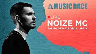 Noize MC   Live @ 16 TONS MUSIC RACE (Испания, 19.09.2019)
