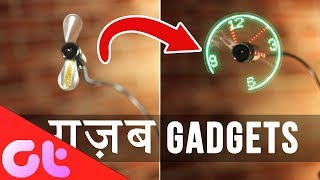 TOP 7 Cheap But Gazab Gadgets Under Rs 600