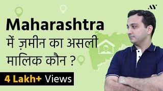 Mahabhulekh Maharashtra 7/12 (Satbara Utara) & 8A Land Records Online
