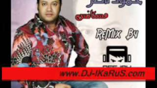 تحميل اغاني حمود ناصر مستانس عالجو Rmx DJ IKaRuS MP3