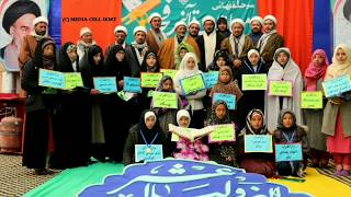 Girls Quranic Competition Concluded At Mussalla E Imam IKMT