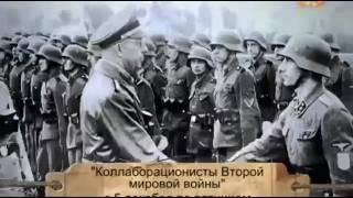 Дивизия СС «Галичина».