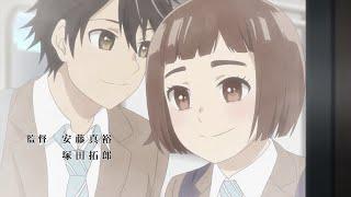 Araburu Kisetsu no Otome domo yo ✩ EPISODE 12「ENDING」