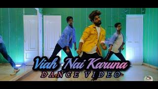 Viah Nai Karauna Preetinder Mr Faisu U0026 Ankita Sharma Dance