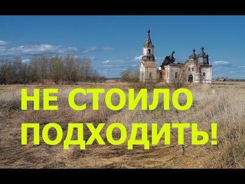 Успенская церковь усадьба демьяново г клин