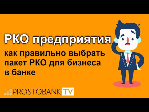 Forex trend river 2. 1 гилка