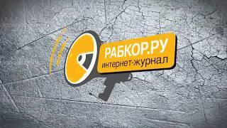 Аресты Бориса Кагарлицкого