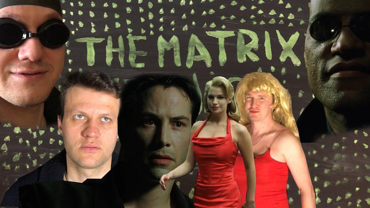 Матрица на минималках